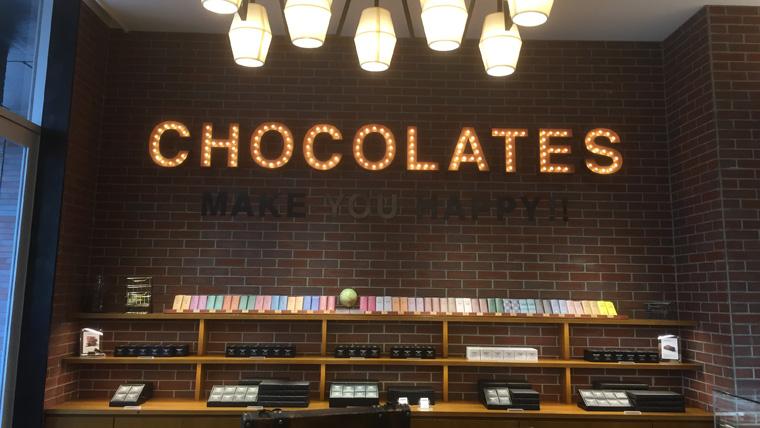 チョコレート好きにオススメのバニラビーンズ