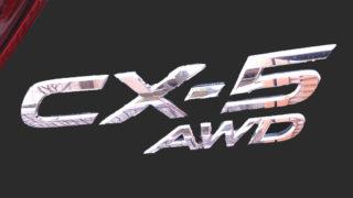子育て用のファミリーカーに『SUV』の『CX-5』を選んだ理由!