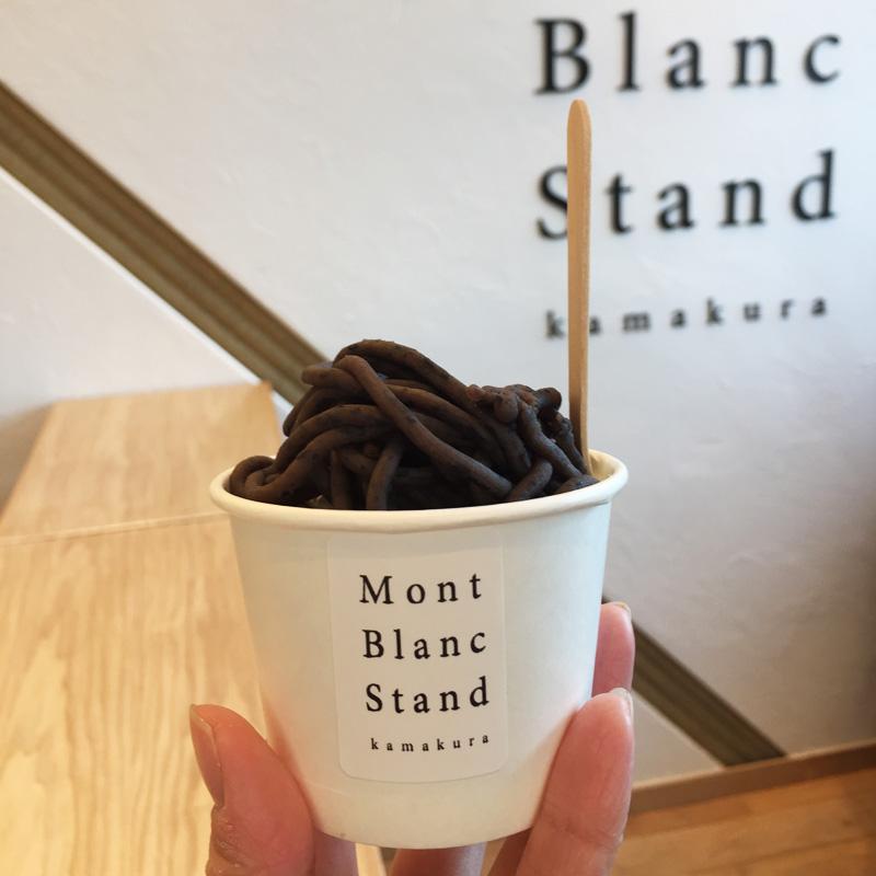気になる鎌倉モンブランスタンドの『黒豆モンブラン』の味は