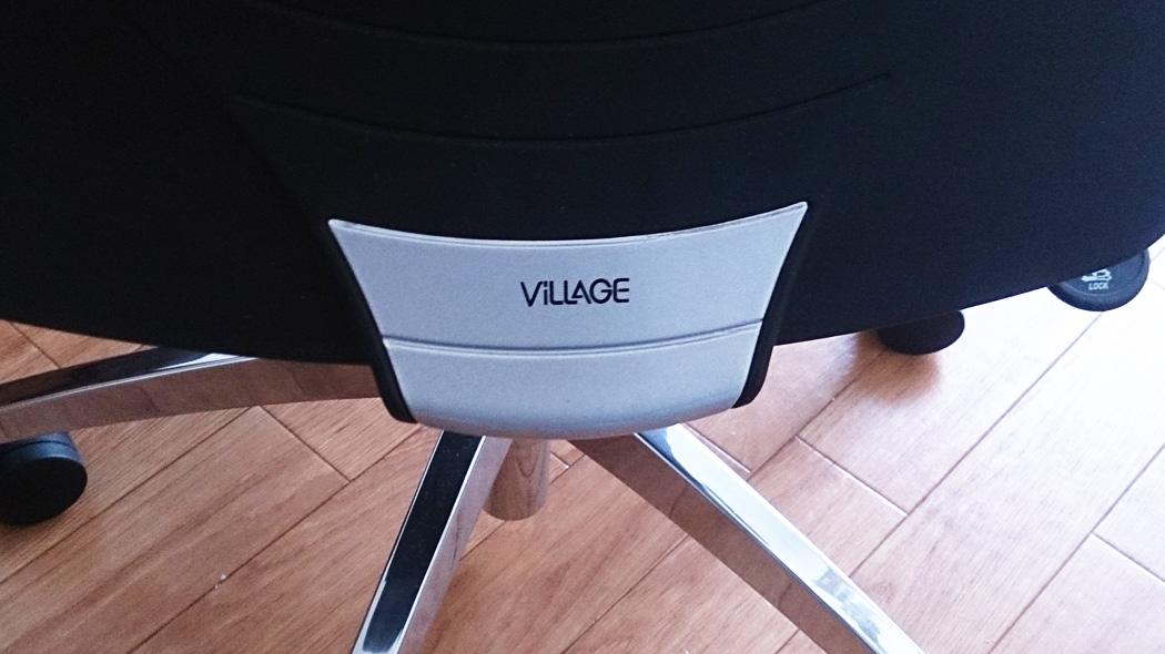 私がオカムラチェア『ビラージュ』を自宅とオフィスで2脚使う理由!