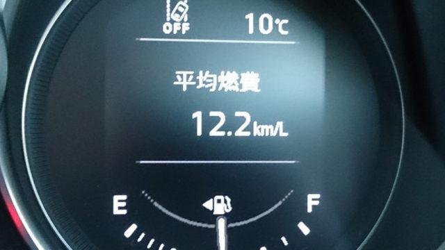 CX-5ディーゼル車はファミリーカーに家計コスパ良く助かってる!